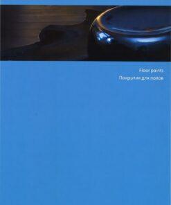 Vzorkovnica Floor Paints - odtiene farieb na podlahu modrá