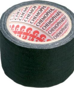Páska lepiaca textilná na koberce 48mm x 7